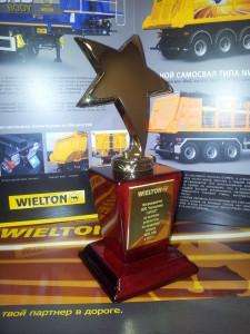 Лидеры по результатам продаж техники Wielton в 2012 году