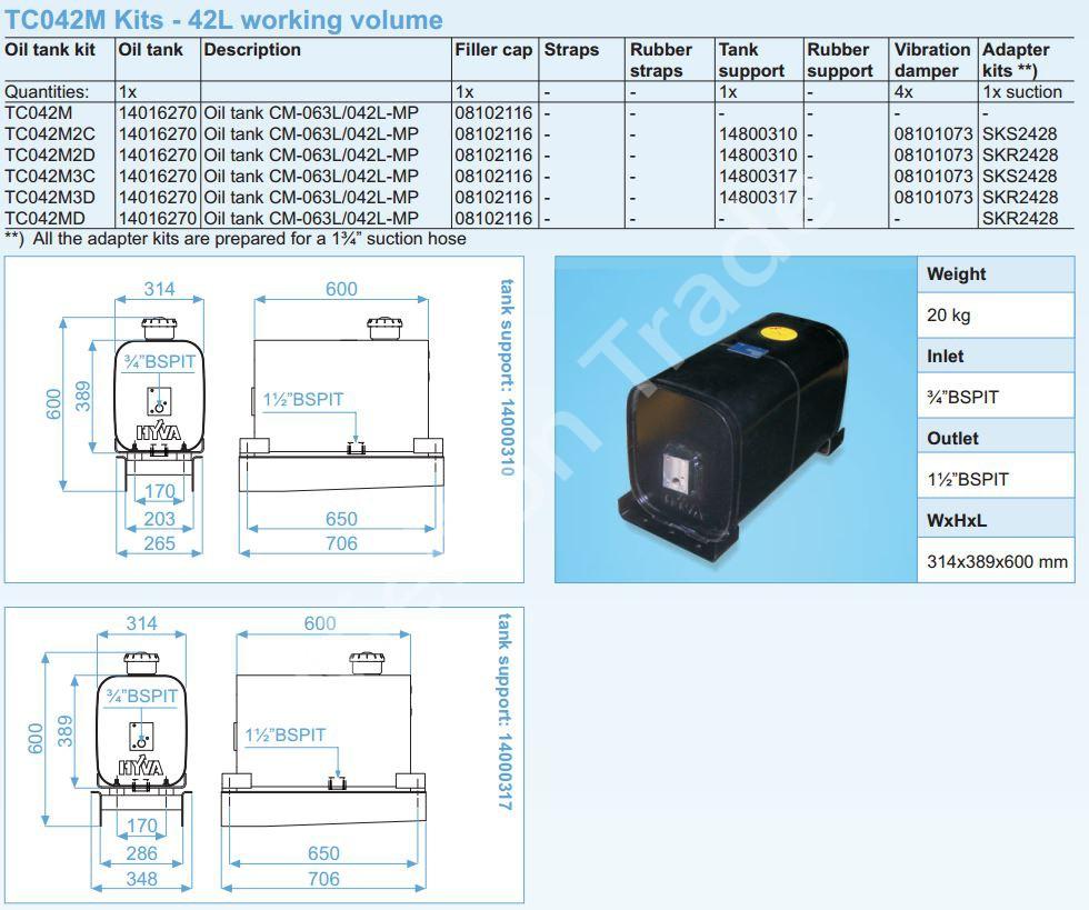 140-16-270 Масляный бак CM-063L-042L-MP