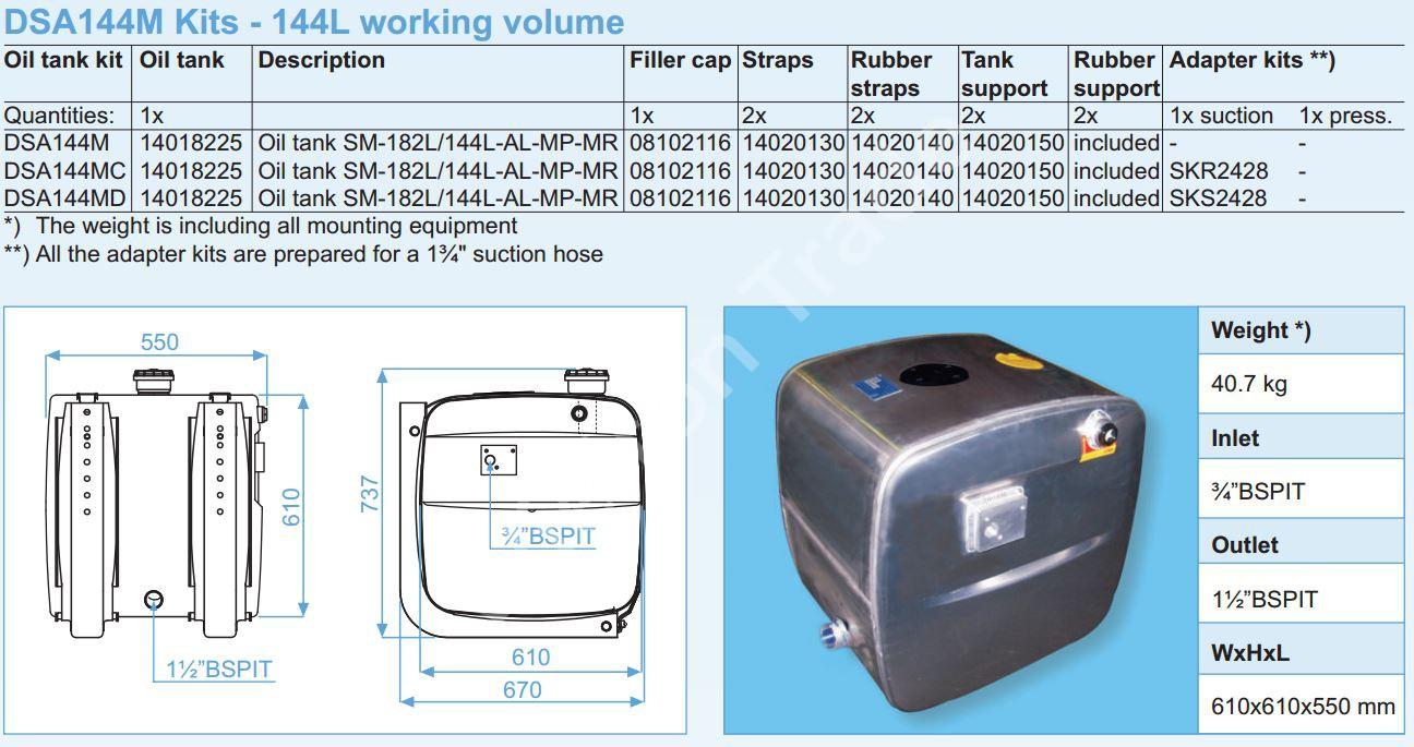 140-18-225 Масляный бак SM-182L144L-AL-MP-MR
