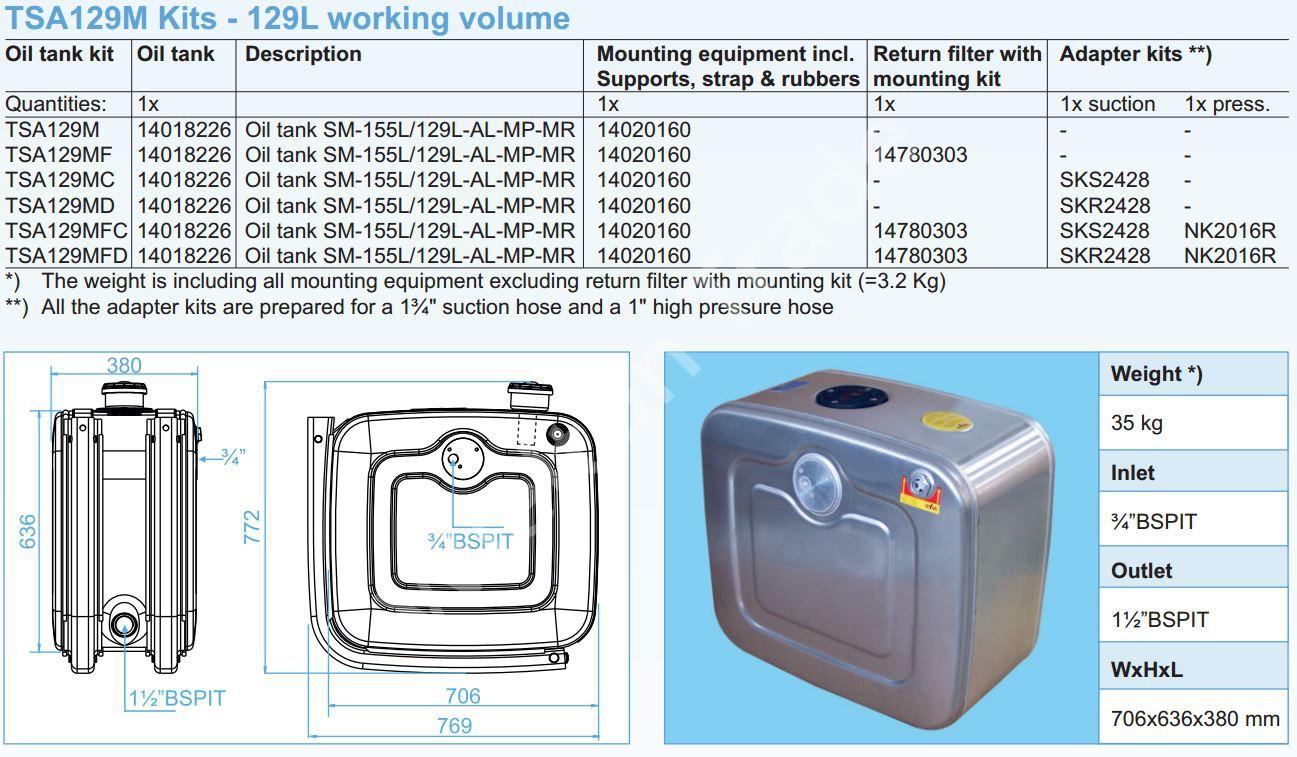 140-18-226 Масляный бак SM-155L129L-AL-MP-MR