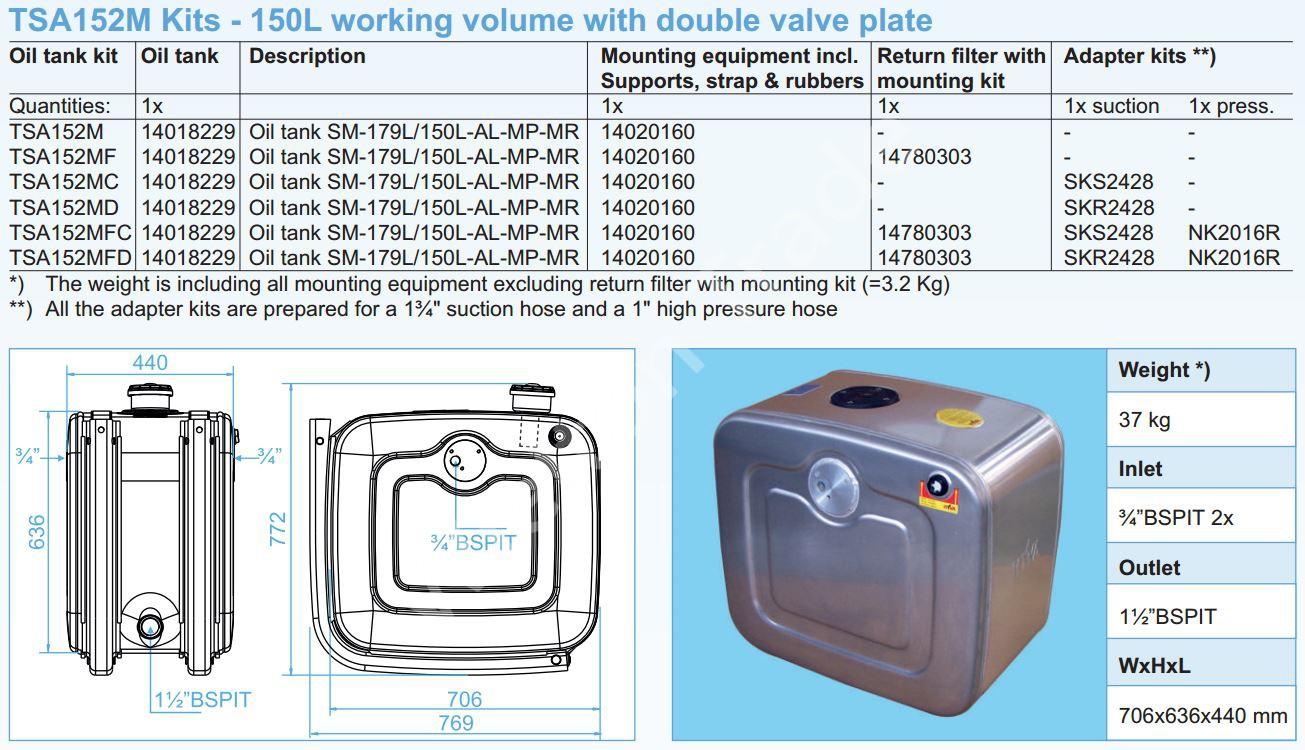 140-18-229 Масляный бак SM-179L150L-AL-MP-MR